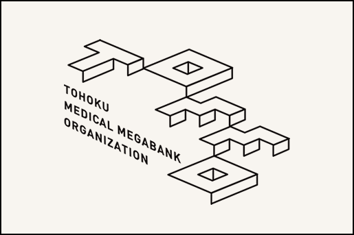 Tohoku Medical Megabank Organisation logo